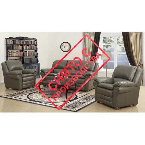 Комплект мягкой мебели Arimax Clark серый