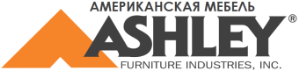 Мебельная лавка Ashley. Американская мебель. Мебель из США.